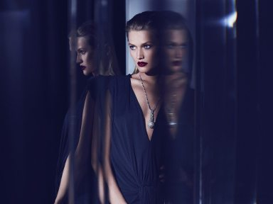 CARTIER 'MAGICIEN' HIGH JEWELRY COLLECTION 3