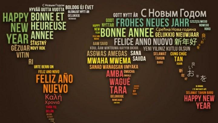Le Nouvel An dans le monde entier