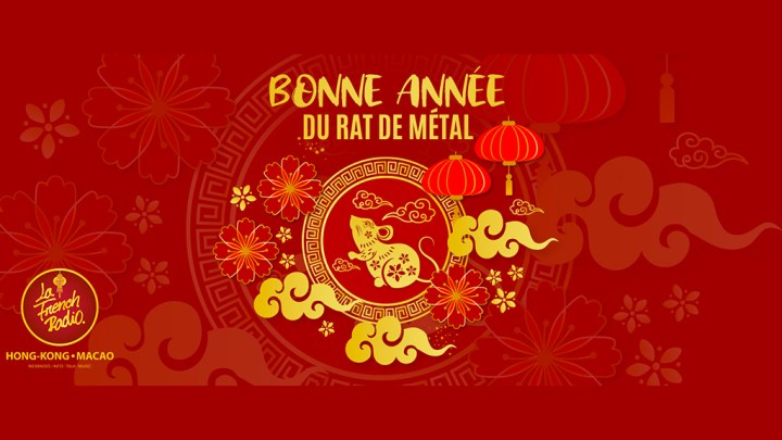 Le nouvel an chinois ou la fête du printemps – Podcast de la French Radio Hong-Kong