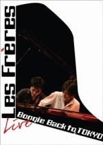 BBtT-DVD