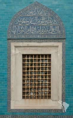 Mausolée vert, détail d'une fenêtre, Bursa