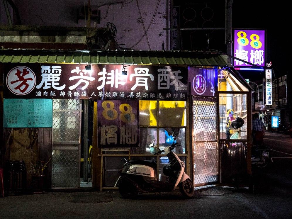 hengchun magasin nuit