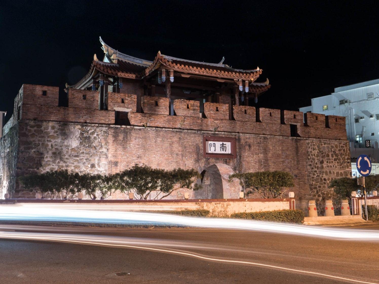 hengchun south gate