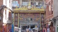 La porte menant au Stupa