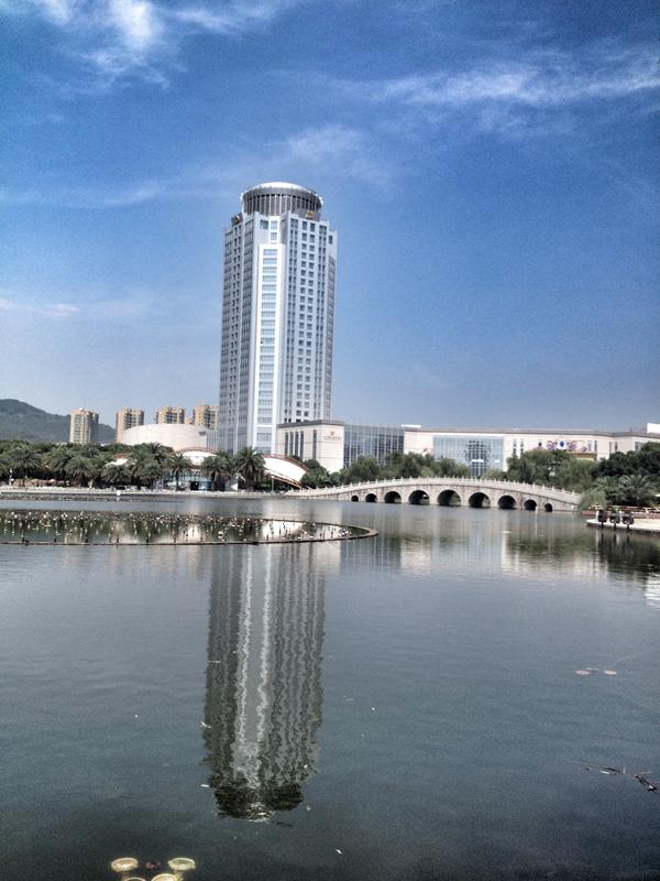 taizhou-vu-parc