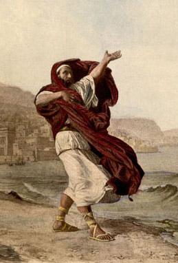 Demosthenes by Jules Jean Lecomte-Du-Nouy