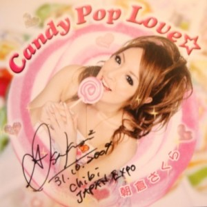candy pop love 9734 21293