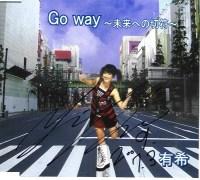 go_way_65374_26410_26469_12408_12398_20999_31526_6-copie-1.jpg
