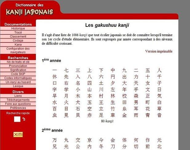 kanji-free.jpg
