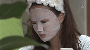 Ohitorisama, masque.
