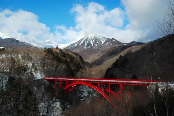 Higashizawa pont