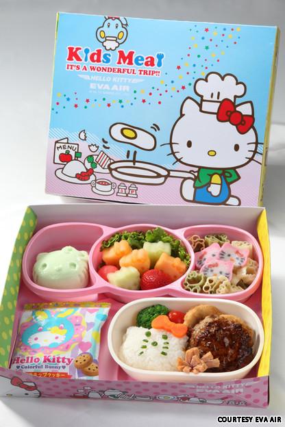 Eva air-Déjeuner pour enfant