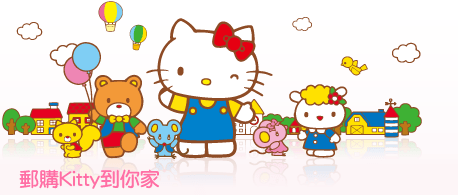 Hello Kitty & Eva Air4