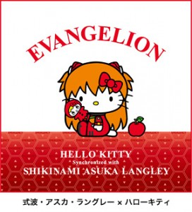 Hello Kitty x Evangelion