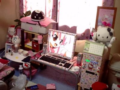 Chambre de fille Japonaise.1