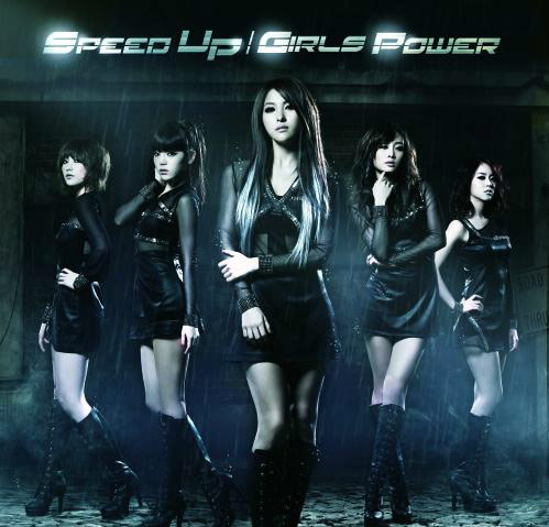 kara_speedup_cover1
