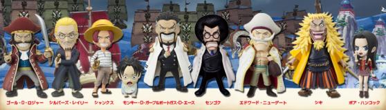 Gol D. Roger ■ Rayleigh ■ Shanks ■ Monkey D. Garp (w/ Ace) ■ Sengoku ■ Whitebeard ■ Shiki ■ Boa Hancock