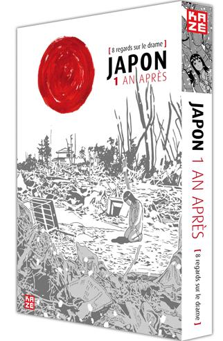 Japon 1 an après : Manga.