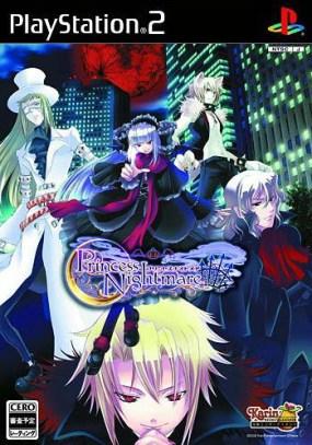 Princess nightmare, Playstation 2, 2008.