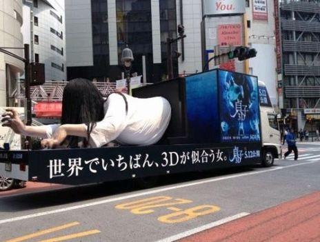 Sadako 3D, advertising campaign.