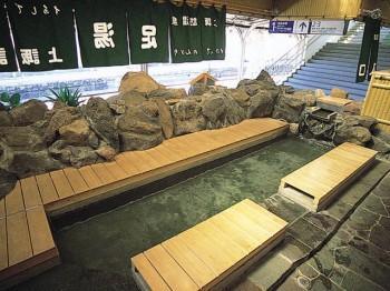 JR Kamisuwa Station (Nagano) onsen