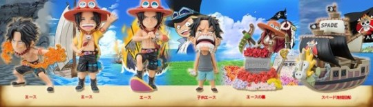 Janvier 2014 - One Piece WCF