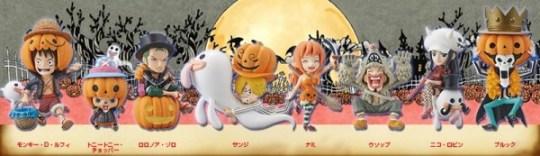 Septembre 2013 - One Piece WCF
