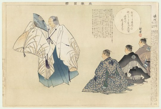 Tsukioka Kogyo, serie Nogazuku zue.