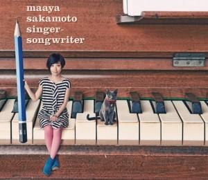 20130216_sakamotomaaya_singersongwriter_limited-300x260 (1)