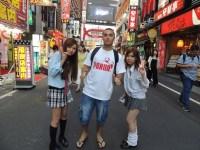 Ichiban Japan, tokyo.