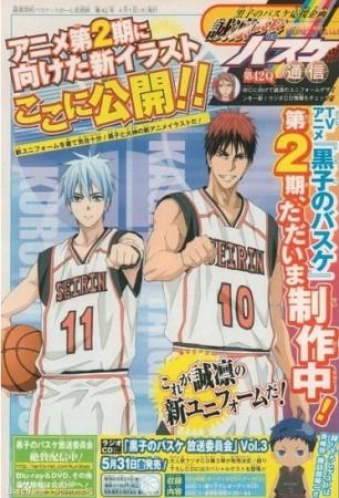 Kuriko's Basket, annonce saison 2.