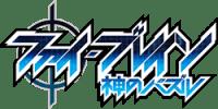 Phi Brain Kami no Puzzle- saison 3