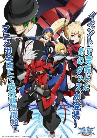 Blazblue alter memory 3