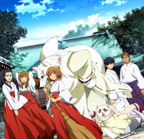 Gingitsune affiche