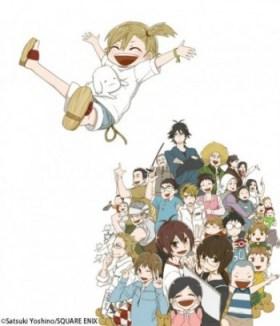Du nouveau pour Barakamon: un anime et un spin-off