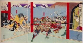 Estampes par Yosai Nobukazu [1872-1944], montrant l'attaque contre Oda Nobunaga.