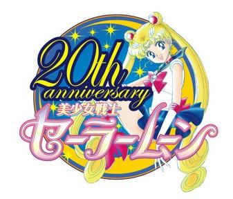 Bishōjo Senshi Sailor Moon - Logo