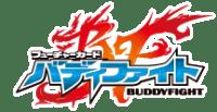 Future Card Buddyfight Logo