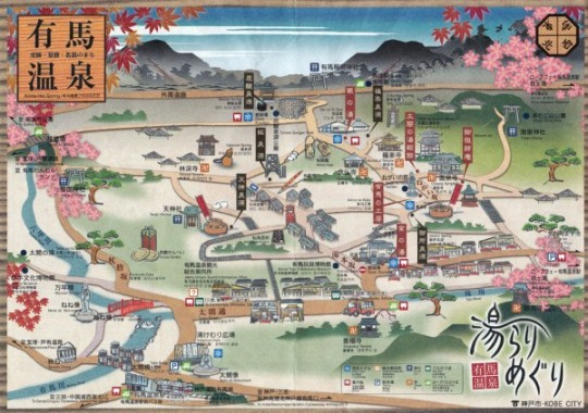Arima onsen map