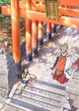 Inari, Konkon, Koi Iroha visuel
