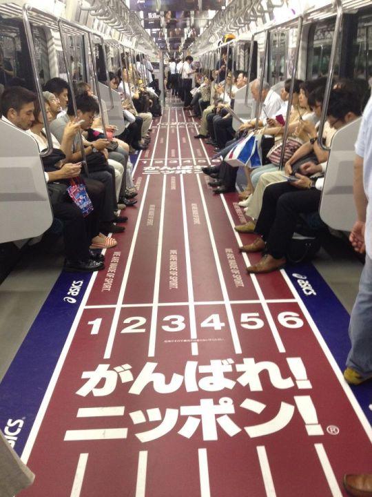 Piste d'athlétisme dans le métro