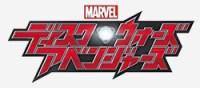 disk wars avengers logo