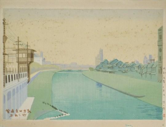 Vue de Shijo au matin, Kyoto - 1931