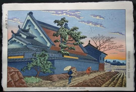 Mise en lumière du village de Nara