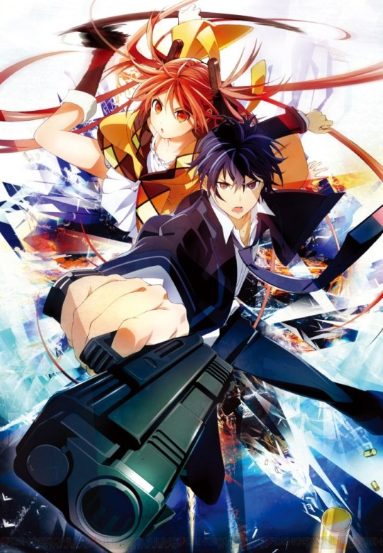 black-bullet-key-visual