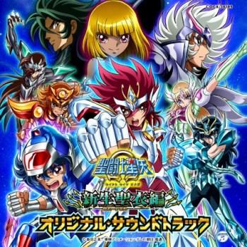 Fin de Saint Seiya Omega annoncée pour le 30 mars 2014