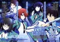 Mahouka-anime-visual-mag