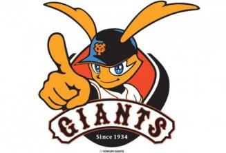 Yomiuri_Giants- mascotte- jabbit
