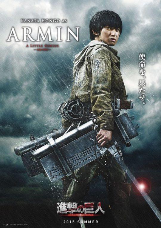 Kanata hongo - Armin - attaque des titans film lsj