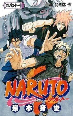 Naruto 71 couverture lsj